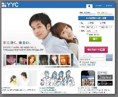 YYCの公式アプリ